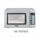Profesionální mikrovlnná trouba NE-1037 EZG